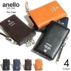 anello - anello アネロ キーケース プレミアム コインケース PUレザー Premium Clasp ネコポス対応