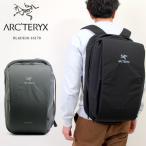ARC'TERYX アークテリクス BLADE 28 ブレード リュックサック バックパック デイバッグ A4 バッグ メンズ レディース 16178