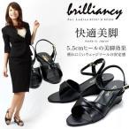 日本製 brilliancy ブリリアンシイ 5.5cmヒール ウェッジソール オープントゥ サンダル アンクルストラップ バックストラップ