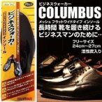 COLUMBUS コロンブス ビジネスウォーカー 消臭 インソール 中敷き ビジネス メッシュ インソール サイズ調節可能 フリーサイズ 24cm〜27cm メンズ