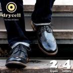 ウイングチップ オックスフォード メンズ ウイングチップシューズ 短靴 drycell ドライセル DC12 DC13 ショートブーツ