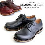オックスフォード メンズ プレーントゥシューズ カジュアルシューズ 本革 短靴 グッドイヤー・ウェルト製法