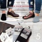 ネコポス対応 ソックス 靴下 レディース メンズ インビジブルソックス FALKE ファルケ クールキック インヴィジブル 16601(旧16603) メール便