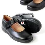 ショッピングフォーマルシューズ ガールズ 女の子用 日本製 フォーマルシューズ 16cm-21cm Prankish/プランキス 213