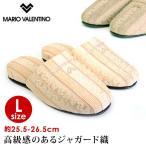 レディース メンズ MarioValentino マリオバレンチノ スリッパ ヒールスリッパ ルームシューズ 3cmヒール 来客用 室内 室内履き 部屋履き ミューザ 6901