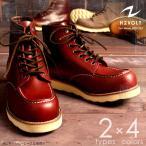 鞋子 - ブーツ メンズ メンズブーツ ワークブーツ 本革 H2VOLT エイチツーヴォルト H2VOLT300 H2VOLT301