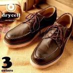鞋子 - メンズ ブーツ スニーカー アンティークフィニッシュ ローカット drycell/ドライセル DC16
