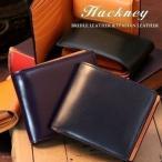 財布 メンズ 二つ折り財布 2つ折財布 2つ折り Hackney ハックニー ブライドルレザー&イタリアンレザー HK-011