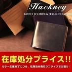 財布 メンズ 二つ折り財布 小銭入れなし 札入れ 2つ折財布 2つ折り Hackney ハックニー ブライドルレザー&イタリアンレザー HK-101