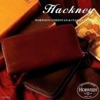 財布 メンズ ラウンドファスナー 長財布 Hackney ハックニー ホーウィン社製 シェルコードバン&イタリアンレザー HWN-002
