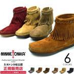 Boots - MINNETONKA ミネトンカ Hi Top Back Zip Boot ハイトップ バックジップ ブーツ ミネトンカ社公認正規販売店 正規品