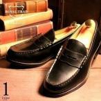 メンズ コインローファー ペニーローファー 学生靴 ビジネスシューズ メンズ ビジネス ROYAL TRAD ロイヤルトラッド RT29