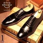 レザービジネスシューズ 革靴 メンズ ビジネス 日本製 本革 メンズ革靴 ROYAL TRAD ロイヤルトラッド RT38