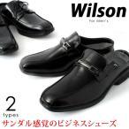 ビジネスクロッグ ビジネスシューズサンダル ビジネスシューズ 革靴 メンズ ビジネス メンズ革靴