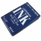 【在庫品】プラチナ万年筆 万年筆カートリッジインク ブルーブラック 10本 SPSQ-400#3