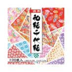 徳用和紙千代紙 【15×15】 トーヨー 018033