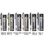 アディダス シャープペン クルトガ 0.5mm 三菱鉛筆 M5-650AI-1P