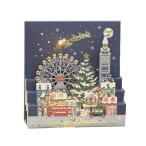 クリスマスカード ミュージックカード 【レーザーミュージック(街)】学研ステイフル  X148-10
