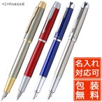ショッピング万年筆 万年筆 ブランド / パーカー 万年筆 IM(ブランド) 27FS11421  (5000)