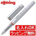 ロットリング ゲルインキボールペン ティッキーライナー 0.3mm S0919070 23BS0919070  (2000)