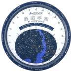 ワタナベ(渡辺教具製作所) 星座早見盤 W-1105 大型星座早見 和文 143AW-1105 (10000)