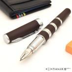 ショッピング万年筆 万年筆 でも ボールペン でもない 第5の筆記具 / パーカー 5th インジェニュイティ S11201742 ブラウンラバー&メタルCT #&27FS11201742 (22000)