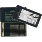 鉛筆 ファーバーカステル FABER-CASTELL プロセット カステル9000番 119064 デザインセット / 高級 ブランド プレゼント おすすめ 男性 女性 人気