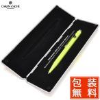 ボールペン 高級 / カランダッシュ ボールペン 限定品 849ポップライン NF0849-970 蛍光イエロー 缶ケース入り 10BNF0849-970 (3300)