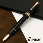 ショッピング万年筆 万年筆 名入れ / パイロット 万年筆 カスタム743 ブラック(ブランド) 31FFKK-3000R-B  (30000)