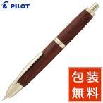 ショッピング万年筆 万年筆 ブランド / パイロット 万年筆 キャップレス木軸 FC-25SK-DR ディープレッド(ブランド) 31FFC-25SK-DR (25000)