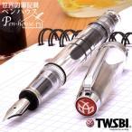 ショッピング万年筆 万年筆 吸入式 / TWSBI(ツイスビー) 万年筆 ダイヤモンド mini クリア 287FM744 (9500)