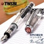ショッピング万年筆 万年筆 吸入式 / TWSBI(ツイスビー) 万年筆 ダイヤモンド 580 / 高級 プレゼント ギフト /  287FM74431 (9500)