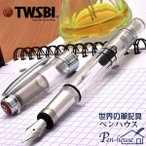 ショッピング万年筆 万年筆 吸入式 / TWSBI(ツイスビー) 万年筆 ダイヤモンド 580AL 287FM74442 (11000)