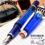 ショッピング万年筆 万年筆 ブランド / TWSBI(ツイスビー) 万年筆 VAC 700 サファイア 287Fsapphire-M7442 (12000)