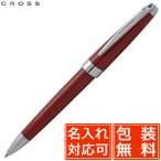 ショッピングボールペン ボールペン ブランド / クロス ボールペン アベンチュラ AT0152-3 レッド / 高級 プレゼント ギフト /  11BAT0152-3 (4000)