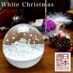 ペーパーウェイト 日本歳時記 ホワイトクリスマス snox100-32 / 誕生日 プレゼント ギフト