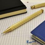 シャープペン カヴェコ 名入れ KAWECO シャープペンシル 0.9mm ペンシルスペシャル ブラス PS-09BR / ブランド プレゼント ギフト 誕生日