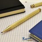シャープペン カヴェコ 名入れ KAWECO シャープペンシル 2.0mm ペンシルスペシャル ブラス PS-20BR / ブランド プレゼント ギフト 誕生日