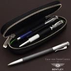 ベントレー 革 ファーバーカステル FABER-CASTELL 141817 2本挿し ブラック / 高級 ブランド プレゼント おすすめ 男性 女性 人気
