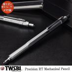 シャープペン TWSBI(ツイスビー) シャープペンシル 0.7mm ペンシルシルバー 格納式(RTパイプ) M7440920 / ブランド プレゼント ギフト