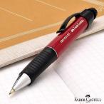 シャープペン ファーバーカステル 名入れ FABER-CASTELL シャープペンシル 0.7mm デザインシリーズ グリッププラス 130734 ブラックベリー