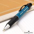 シャープペン ファーバーカステル 名入れ FABER-CASTELL シャープペンシル 0.7mm デザインシリーズ グリッププラス 130735 ペトロールグリーン