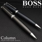ボールペン HUGO BOSS ヒューゴボス Column コラム ダーククローム/ブルー / 高級 ブランド プレゼント おすすめ 男性 女性 人気 おしゃれ かっこいい