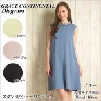 グレースコンチネンタル ドレス ダイアグラム  スタンドビジューワンピース  GRACE CONTINENTAL Diagram