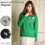 期間限定★10%OFF★グレースコンチネンタル トップス モチーフビジュートップ Grace Continental ダイアグラム Diagram