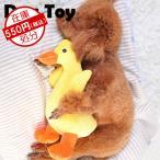 新作 犬 犬用 おもちゃ 布製 ぬいぐるみ ビッグトイ 大きめおもちゃ プレゼント インスタ映え