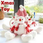 犬 犬用 おもちゃ クリスマス スノーマン 冬 プレゼント ウィンター サンタ ぬいぐるみ 可愛い キュート