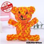 犬 犬用 おもちゃ 縄編み 縄 くま ベア プレゼ