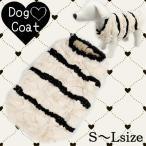 均一SALE セール 犬 服 犬服 小型犬 ふわふわ ベスト コート ドッグウエア XS S M L ゴージャスレースコート ホワイト