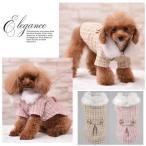 犬 服 犬服 冬 小型犬 ツイード ファー付 コート ドッグウエア S M L XL ベージュ ピンク